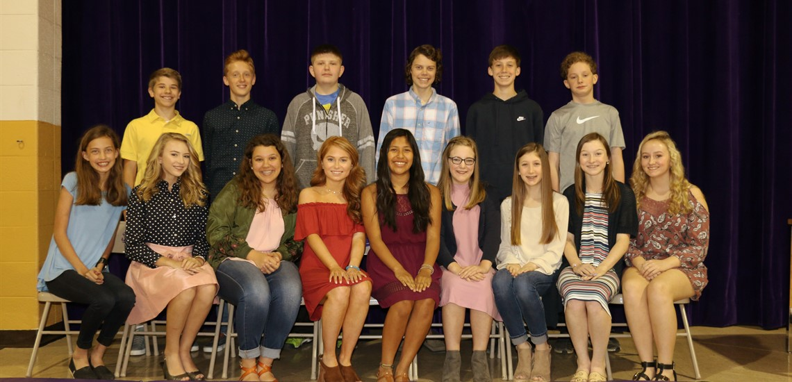 2017 MMS Rogers Explorers Recipients